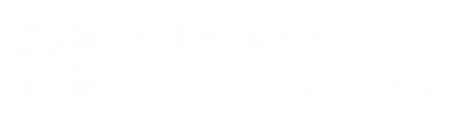 Oxford china review